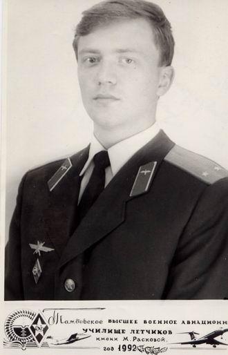 Борзенко, Сергей Александрович — Википедия